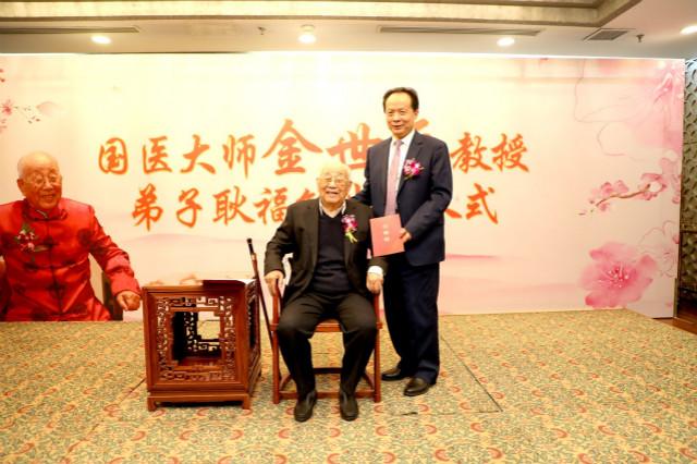Quốc y Đại sư TQ 95 tuổi: Bí quyết ăn uống lành mạnh nhất, đó là 5 cái một chút kỳ diệu - Ảnh 7.