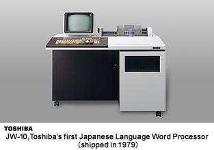 Toshiba: Từ gã khổng lồ tới người tý hon - Ảnh 2.