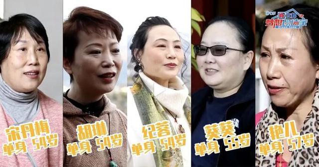 Kinh tế tự chủ, vô cùng hợp gu ăn mặc, 5 cô bạn thân rủ nhau xây biệt thự nghỉ hưu cùng nhau - Ảnh 1.