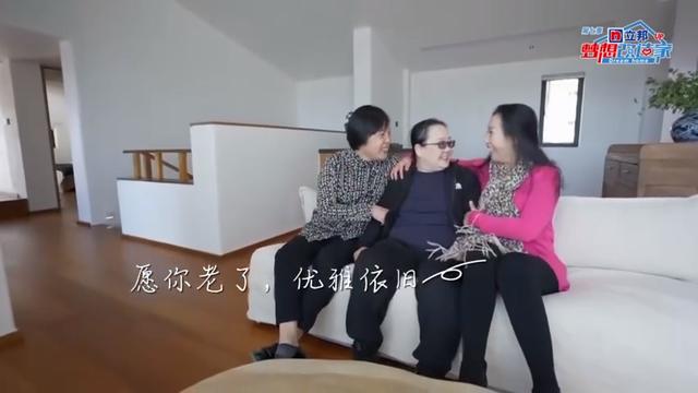 Kinh tế tự chủ, vô cùng hợp gu ăn mặc, 5 cô bạn thân rủ nhau xây biệt thự nghỉ hưu cùng nhau - Ảnh 10.