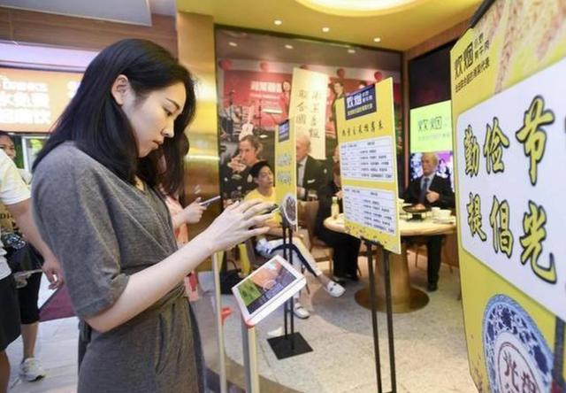 Nhà hàng Trung Quốc nhận hàng chục triệu lượt 'phẫn nộ' khi yêu cầu thực khách cân trọng lượng trước khi gọi món - Ảnh 2.