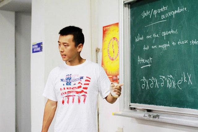 12 tuổi vào đại học, 31 tuổi là giáo sư, chàng trai này tài giỏi đến đâu mà Đại học Harvard phải phá thông lệ đã tồn tại 300 năm của trường? - Ảnh 2.