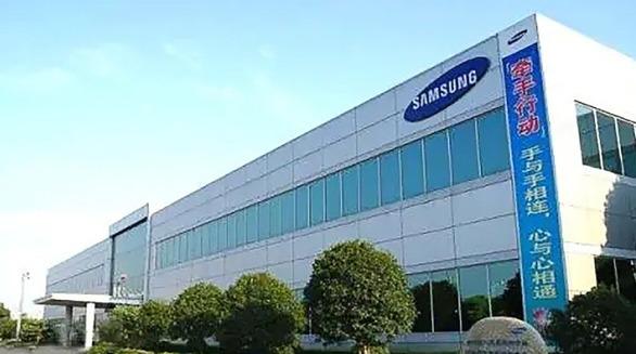 Cú sốc tiếp theo với Trung Quốc: Samsung vừa chính thức ngừng sản xuất máy tính tại đây! - Ảnh 1.