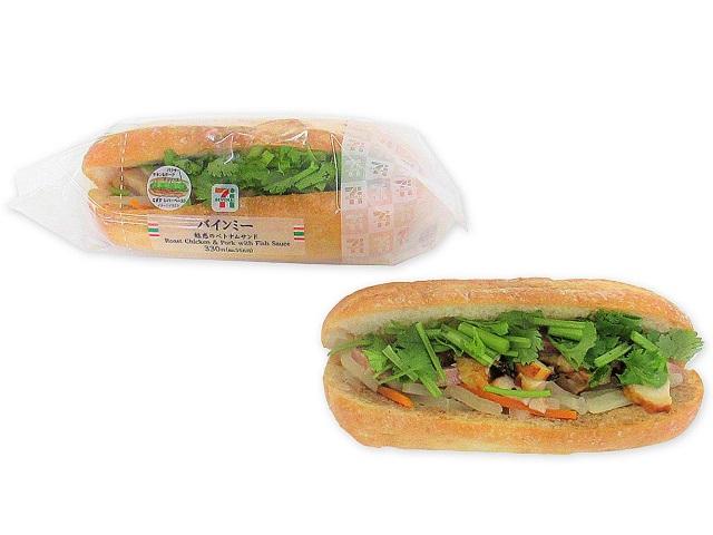 """Bánh mì Việt Nam bất ngờ xuất hiện trên kệ của hệ thống 7-Eleven tại Nhật Bản với giá tận 80k đồng/ ổ, dân mạng cầu mong """"chỉ cần giống 70% bản gốc là được"""" - Ảnh 1."""
