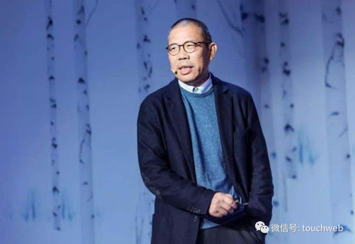 Tỷ phú bí ẩn vượt mặt cả Mã Hóa Đằng lẫn Jack Ma chỉ sau 1 đêm: Từ thợ xây ít học thành bậc thầy marketing, đè bẹp đối thủ với triết lý kinh doanh siêu khác người - Ảnh 1.