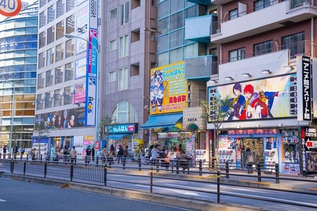 Hồi chuông báo tử' của những trung tâm thương mại lâu đời ở Nhật Bản  - Ảnh 1.