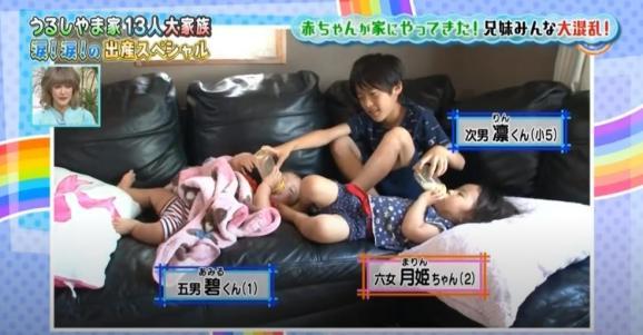 Cặp vợ chồng Nhật Bản cưới hơn 20 năm, sinh 12 đứa con nếp tẻ có đủ, hé lộ cuộc sống mỗi ngày khiến cộng đồng mạng sửng sốt - Ảnh 12.
