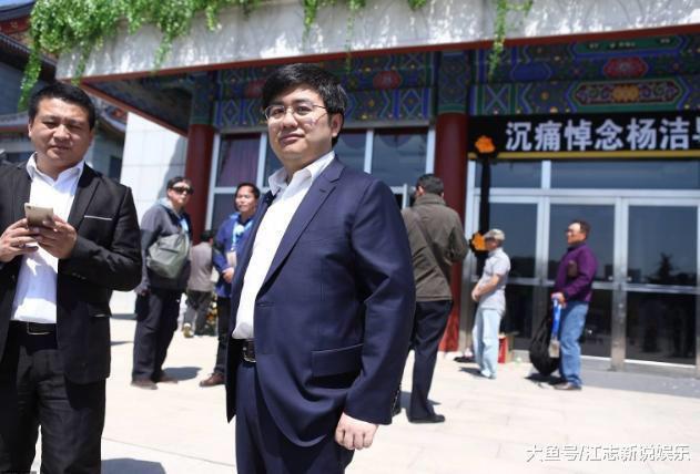 Hồng Hài Nhi của Tây Du Ký trở thành tỷ phú công nghệ ở tuổi 43: Công việc này mang lại sự đảm bảo chắc chắn hơn thế giới giải trí - Ảnh 3.