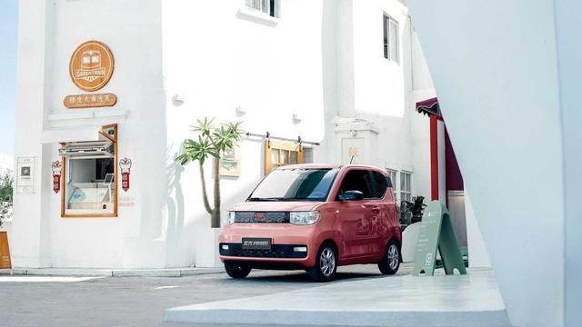 Mẫu xe cỡ nhỏ này đang bán đắt như tôm tươi tại Trung Quốc nhờ giá chỉ bằng Honda SH - Ảnh 3.