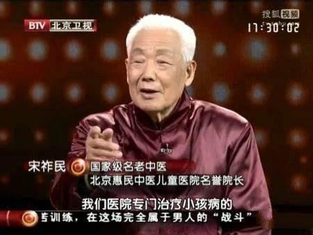 Quốc y Đại sư TQ 93 tuổi có thành mạch máu khỏe như thời trai trẻ nhờ 1 món ăn quê - Ảnh 7.