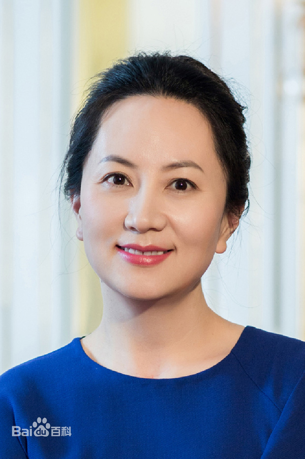 Những điều ít biết về Đại Công chúa Huawei: Tài giỏi, khí chất át vía cô em cùng cha khác mẹ kém 26 tuổi vừa gia nhập Cbiz - Ảnh 1.