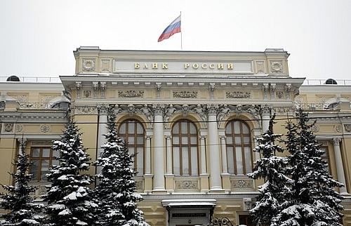 Nga tăng tốc triển khai đồng rúp kỹ thuật số - Ảnh 1.