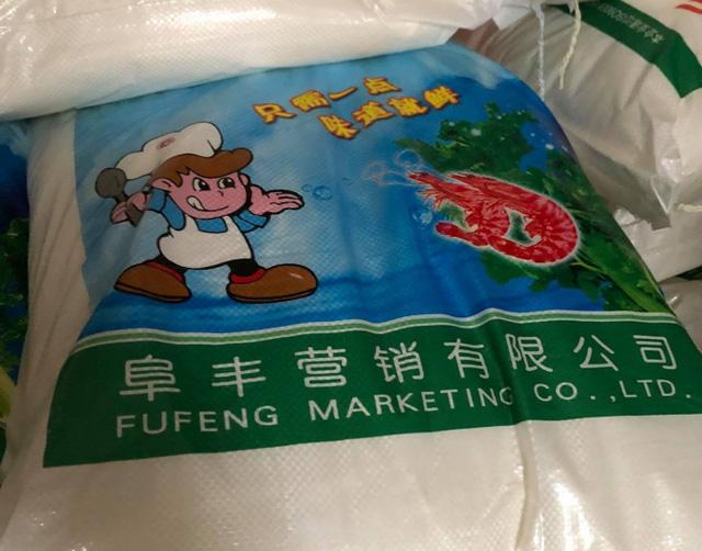 Phát hiện 45 tấn bột ngọt nghi nhập lậu - Ảnh 1.