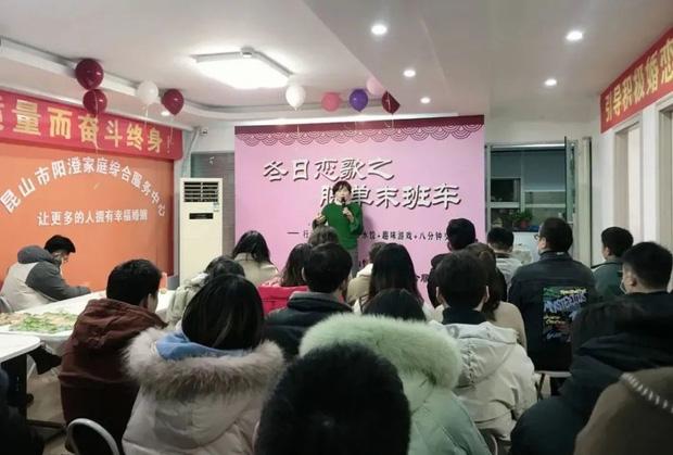 Hai bên cùng cưới - trào lưu kết hôn chẳng khác gì ly hôn ở Trung Quốc: Khi tư tưởng lạc hậu bị chiếu tướng bởi lối sống cởi mở của giới trẻ - Ảnh 6.
