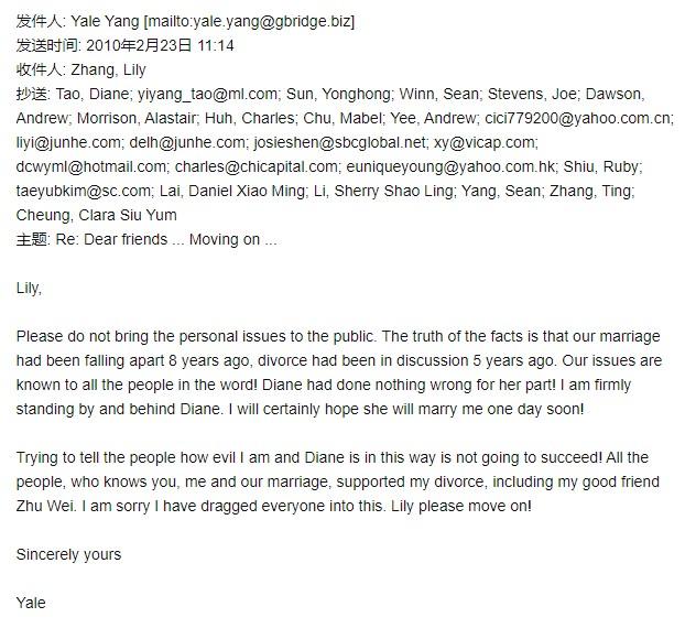 Sếp nữ ngân hàng lớn Trung Quốc dằn mặt kẻ thứ ba bằng email tiếng Anh chuẩn văn phong thương mại, khiến dân tình ngả mũ bái phục: Xứng đáng IELTS 9.0! - Ảnh 5.