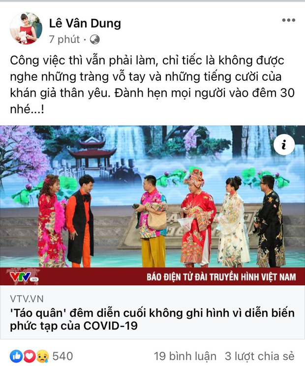 NS Vân Dung đăng status nói về thông tin đêm diễn cuối của Táo Quân 2021 ghi hình không có khán giả vì Covid-19 - Ảnh 1.