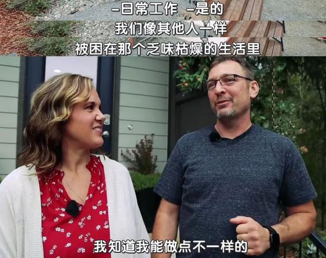 Không mua nhà ở thành phố, một cặp vợ chồng dọn lên núi, biến một chiếc container dài 6 mét thành biệt thự 2 tầng, sống một cuộc sống bình dị - Ảnh 1.