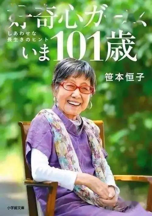 Vẫn làm việc ở tuổi 71, thất tình tuổi 96, đạt kỳ tích tuổi 100, bí quyết sống thọ của cụ bà này không phải từ thực phẩm hay việc tập luyện - Ảnh 4.