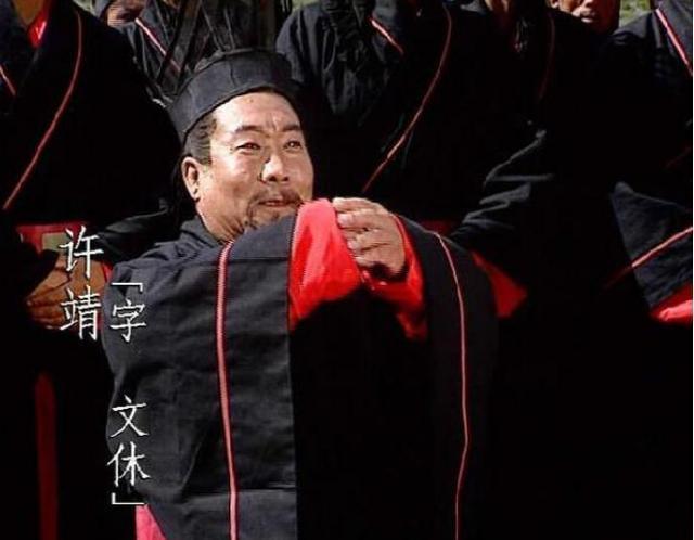 Giữ chức vụ ngang hàng với Gia Cát Lượng trong triều đình Thục Hán nhưng nhân vật này luôn bị Lưu Bị coi thường, xem nhẹ - Ảnh 1.