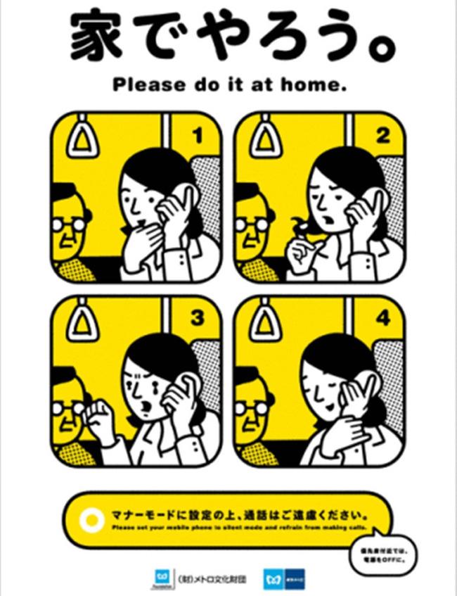 Vì sao người Nhật không bao giờ sử dụng điện thoại di động khi đi tàu điện ngầm? - Ảnh 3.