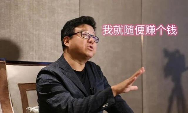 Tỷ phú khiêm tốn hơn Jack Ma, tài sản trăm nghìn tỷ, nhưng lý tưởng suốt đời chỉ là nuôi lợn: Lựa chọn sững sờ bắt nguồn từ 6 chữ  - Ảnh 2.