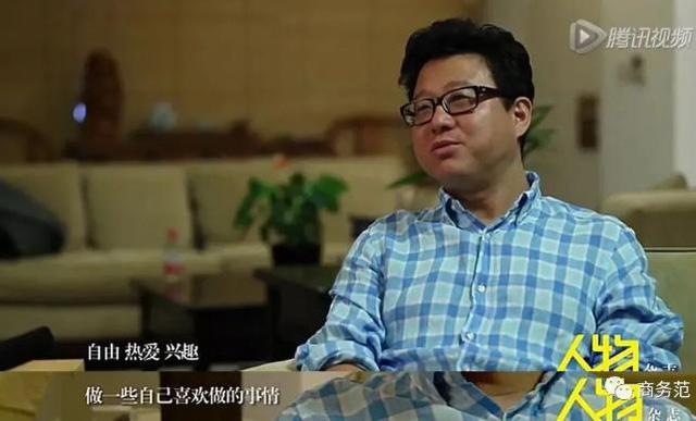 Tỷ phú khiêm tốn hơn Jack Ma, tài sản trăm nghìn tỷ, nhưng lý tưởng suốt đời chỉ là nuôi lợn: Lựa chọn sững sờ bắt nguồn từ 6 chữ  - Ảnh 3.