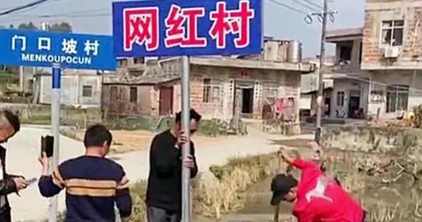Chuyện về ngôi làng nổi nhất mạng xã hội Trung Quốc: Khi cả làng chung nghề streamer - Ảnh 7.