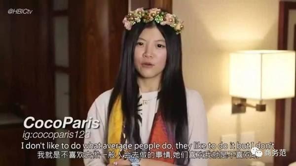 Cuộc sống xa hoa của tiểu thư phú nhị đại Trung Quốc: Phô trương tài sản, thể hiện khí chất quý tộc, khắp người đều toát lên mùi tiền - Ảnh 1.
