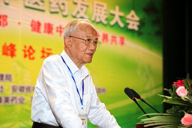 Bậc thầy y học 87 tuổi: Mạch máu mịn và không có mảng xơ vữa nhờ uống 2 loại trà trong 30 năm - Ảnh 1.
