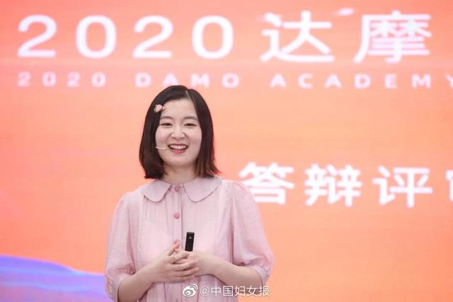 9X giành được tiền thưởng ngất ngưởng từ Alibaba: Ép bản thân kỉ luật bao nhiêu, bạn xuất chúng bấy nhiêu! - Ảnh 1.