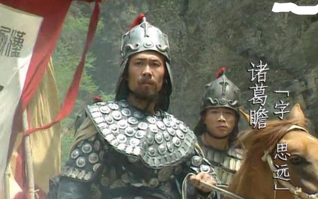 Tìm thấy thứ này trong cung của Lưu Thiện, tướng Tào Ngụy vừa nhìn đã biết Gia Cát Lượng có sống cũng chẳng cứu nổi nước Thục - Ảnh 2.