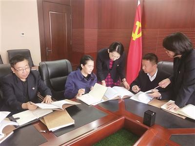 Rúng động vụ án tham nhũng lớn nhất Nội Mông (TQ): Quan tham cho chơi oẳn tù tì phân chia cấp bậc - Ảnh 1.