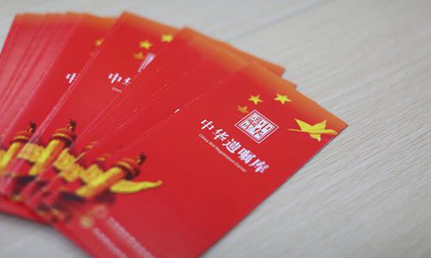 Chết cũng không cho chồng 1 xu: Làn sóng viết di chúc sớm ở Trung Quốc hé lộ nhiều góc khuất và bất ổn xã hội - Ảnh 2.
