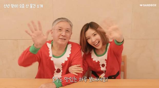 Thiên kim tập đoàn thực phẩm lớn nhất Hàn Quốc: Xinh như sao Kpop, không buồn thừa kế mà đi làm Youtuber, rủ luôn cả bố Chủ tịch quay Mukbang  - Ảnh 7.