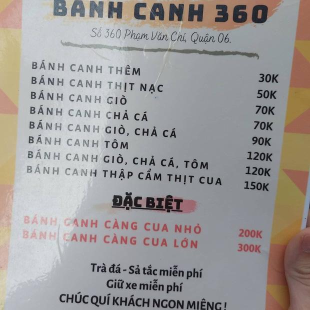 Sài Gòn có 10 quán nhìn thì bình dân nhưng giá đắt xắt ra miếng, thực khách đến ăn lần đầu đảm bảo ai cũng sốc nhẹ - Ảnh 2.