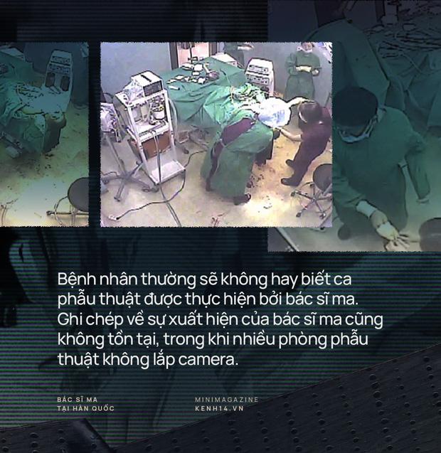 Bác sĩ ma tại Hàn Quốc: Thực tế đáng sợ và cực kỳ nguy hiểm của ngành công nghiệp thẩm mỹ tỉ đô xứ sở kim chi - Ảnh 13.