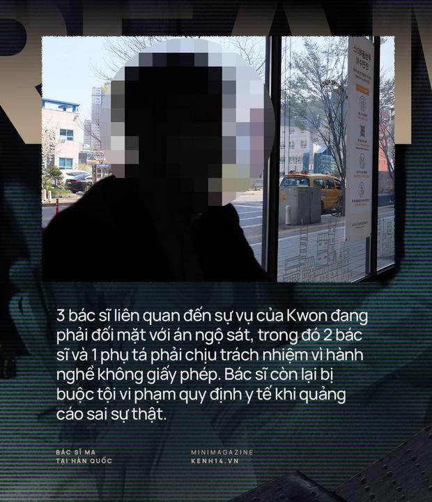 Bác sĩ ma tại Hàn Quốc: Thực tế đáng sợ và cực kỳ nguy hiểm của ngành công nghiệp thẩm mỹ tỉ đô xứ sở kim chi - Ảnh 14.