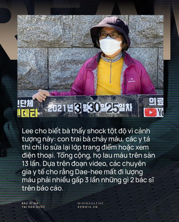 Bác sĩ ma tại Hàn Quốc: Thực tế đáng sợ và cực kỳ nguy hiểm của ngành công nghiệp thẩm mỹ tỉ đô xứ sở kim chi - Ảnh 9.