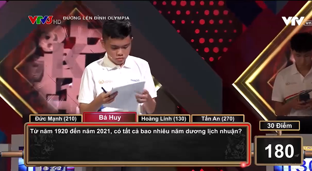 Câu hỏi Olympia dễ ợt nhưng không ai trả lời đúng: Từ 1920 đến 2021 có bao nhiêu năm nhuận? - Ảnh 1.