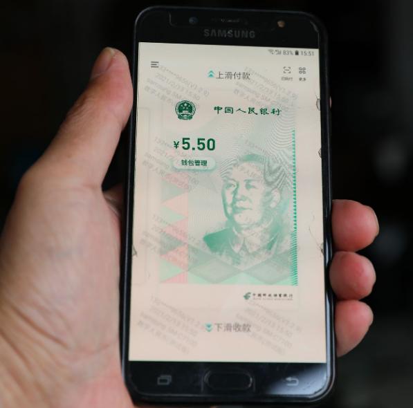 Nhân dân tệ kỹ thuật số có thể giúp Trung Quốc lật đổ ngôi vương của đồng USD như thế nào? - Ảnh 1.