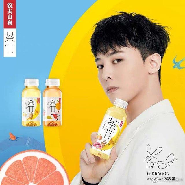 """Một tay bán thực phẩm chức năng, một tay bán nước thành người giàu có nhất, tỷ phú được mệnh danh """"con sói cô đơn"""" vượt mặt Jack Ma ở thị trường Trung Quốc - Ảnh 2."""