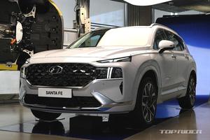 Hyundai Santa Fe giảm giá cao nhất 120 triệu đồng, tăng sức ép lên Kia Sorento - Ảnh 2.