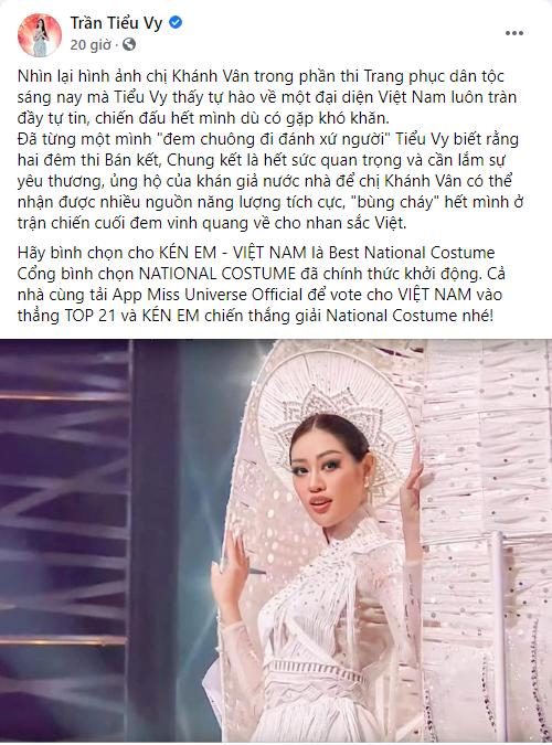 Nghệ sĩ Việt và người hâm mộ đồng lòng ủng hộ Khánh Vân, hy vọng đại diện Việt Nam sẽ làm nên chuyện tại Miss Universe - Ảnh 4.