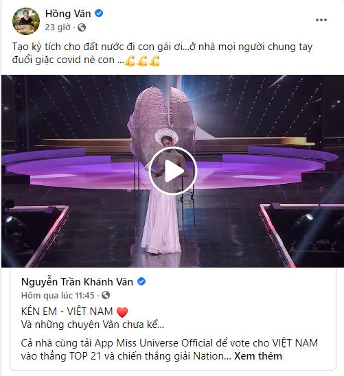 Nghệ sĩ Việt và người hâm mộ đồng lòng ủng hộ Khánh Vân, hy vọng đại diện Việt Nam sẽ làm nên chuyện tại Miss Universe - Ảnh 2.