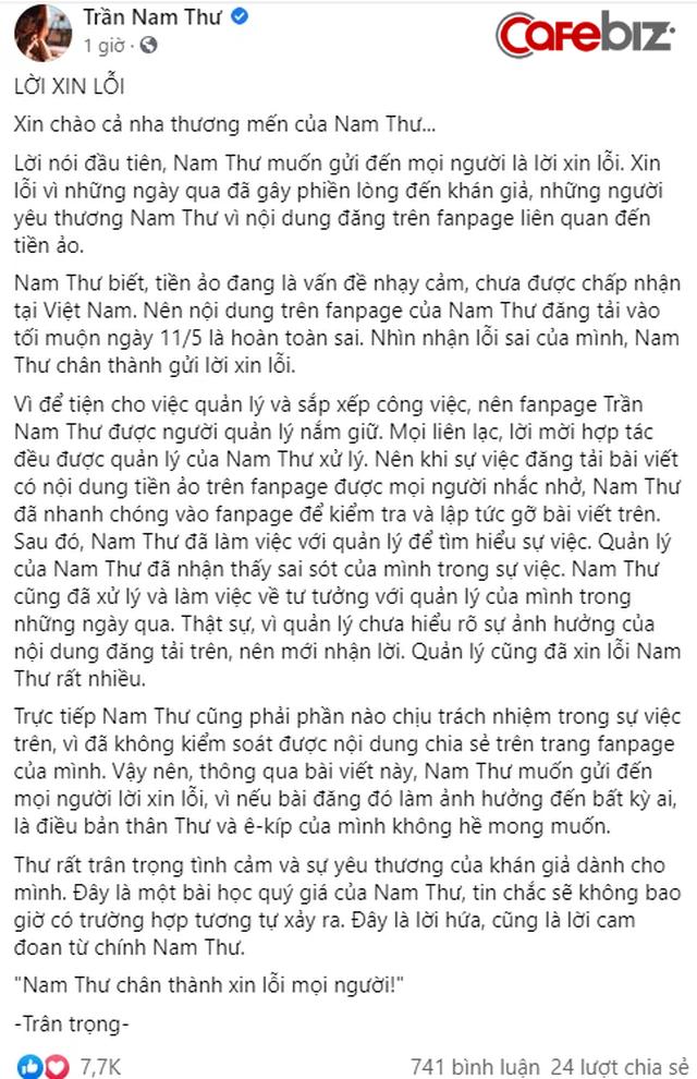 Nghệ sĩ Việt đầu tiên lên tiếng xin lỗi vì PR tiền ảo sau khi hàng loạt đồng tiền số khắp thế giới lao dốc thảm khốc - Ảnh 1.