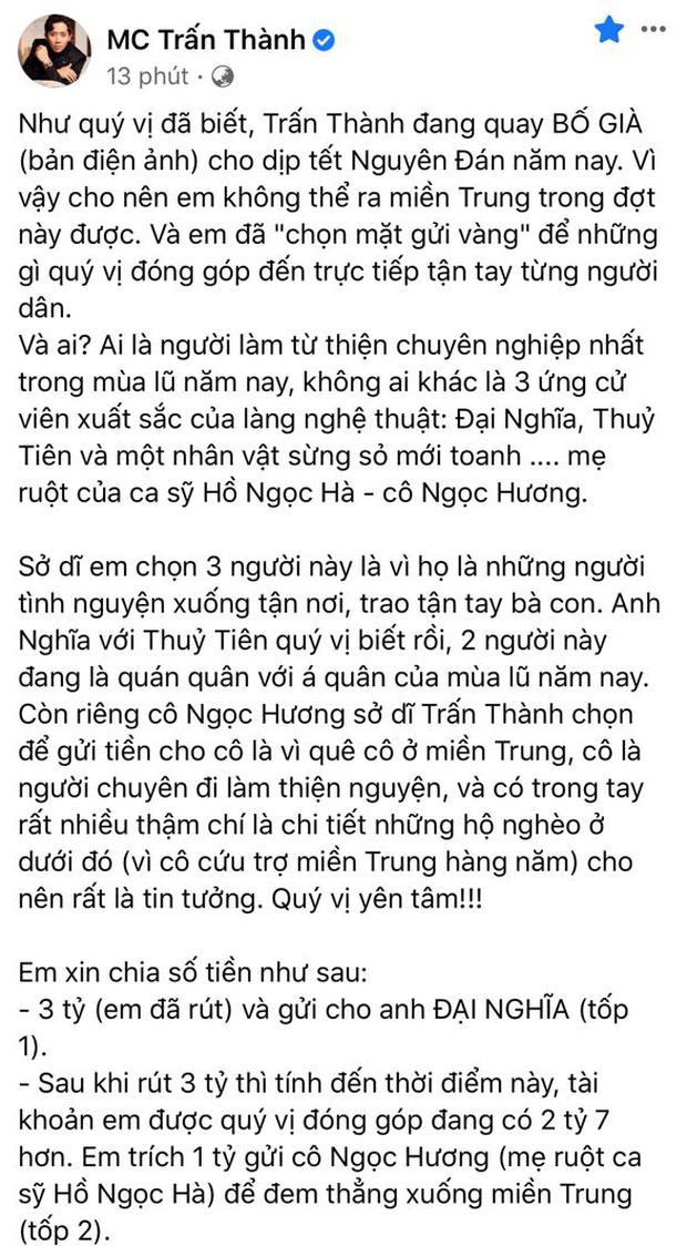 Đại diện Thuỷ Tiên nói gì về nghi vấn số tiền 4,7 tỷ đồng Trấn Thành chuyển khoản?  - Ảnh 2.