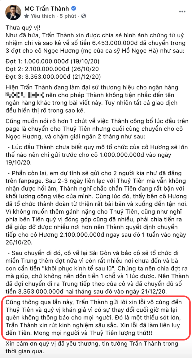 Sau tất cả Trấn Thành đã đích thân xin lỗi, nhận sai với Thuỷ Tiên và khán giả do... quên báo không chuyển 4,7 tỷ đồng - Ảnh 1.