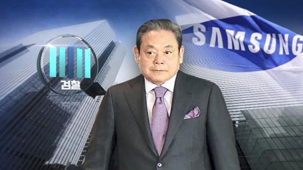 Bi kịch của Công chúa Samsung: Sinh ra trong gia tộc chaebol hùng mạnh nhất Hàn Quốc nhưng cuộc đời không màu hồng, đến cái chết cũng bị che đậy, giả mạo - Ảnh 5.