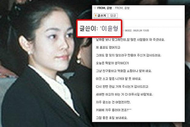 Bi kịch của Công chúa Samsung: Sinh ra trong gia tộc chaebol hùng mạnh nhất Hàn Quốc nhưng cuộc đời không màu hồng, đến cái chết cũng bị che đậy, giả mạo - Ảnh 6.
