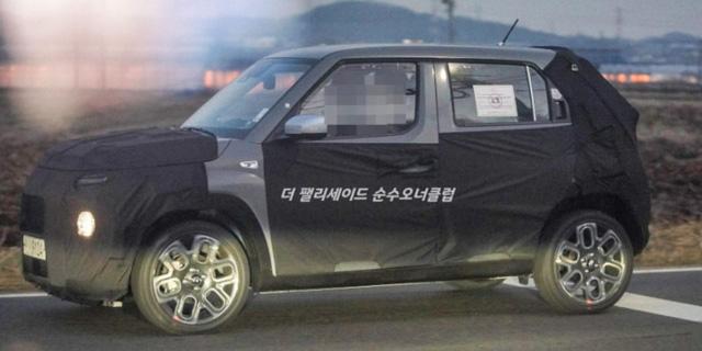 Hyundai chuẩn bị giới thiệu mẫu SUV siêu nhỏ, giá quy đổi dự kiến dưới 200 triệu đồng - Ảnh 3.